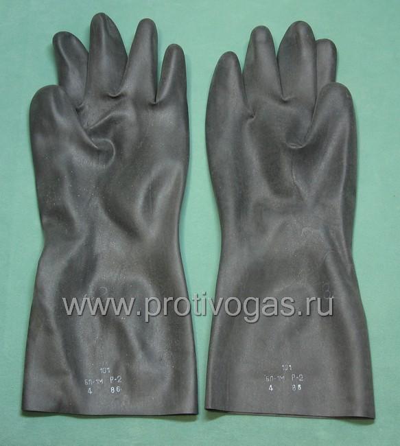 Перчатки химзащитные БЛ-1 (летние) к костюму ОЗК и Л-1, фотография 1