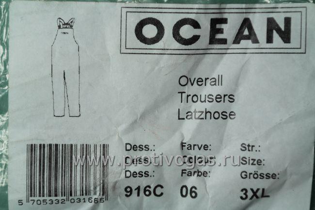 Буксы (полукомбинезон) к рыбацкому костюму Ocean, фотография 5