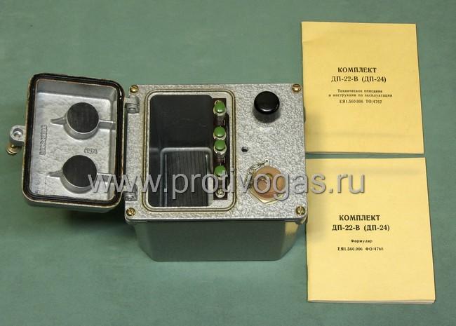 Комплект индивидуальных дозиметров для измерения дозы радиационного облучения на 50 человек, фотография 3
