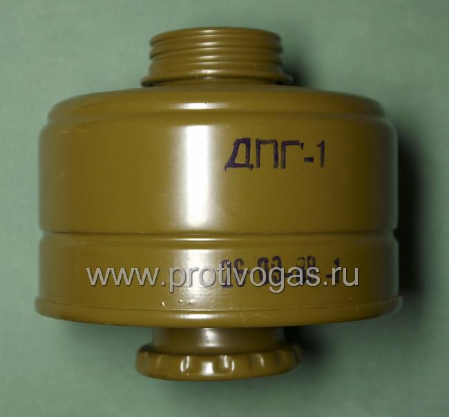 Фильтр ДПГ-1 CO, защита от угарного газа, фотография 2