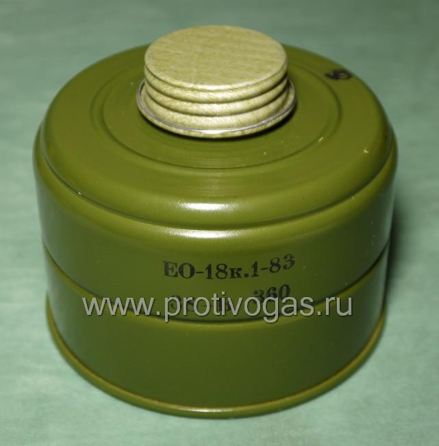 Фильтр военный ЕО-18К, фотография 1