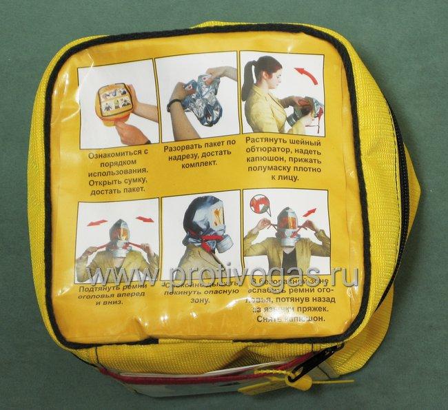Самоспасатель противопожарный (газо дымозащитный капюшон) ГДЗК-У, фотография 2