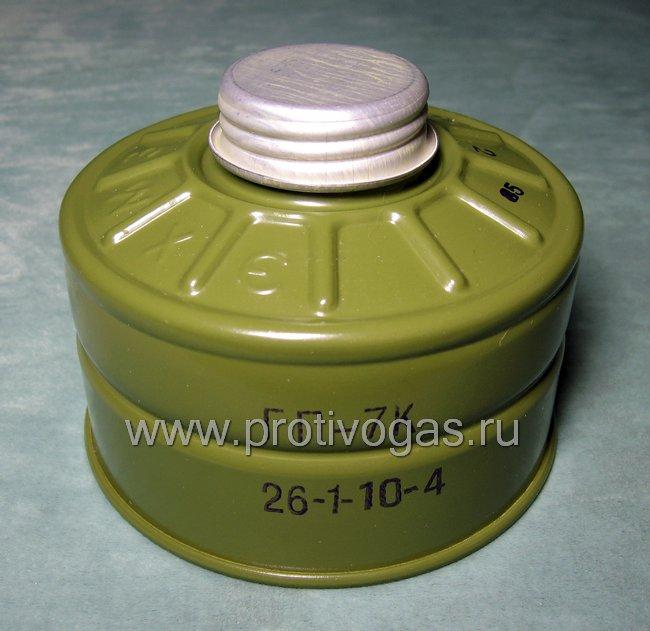 Фильтр (коробка фильтрующая) к противогазу ГП-7, фотография 1