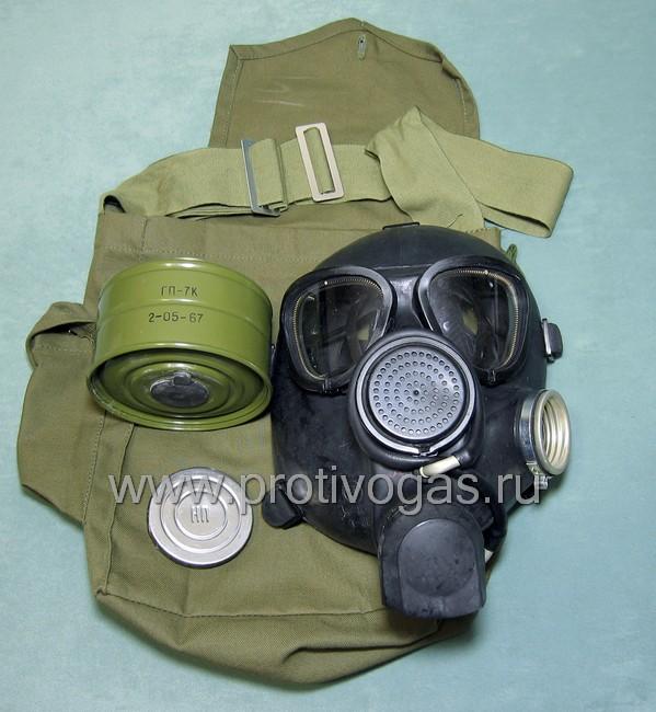 Противогаз гражданский ГП-7 ВМТ с устройством для питья воды в противогазе, фотография 2