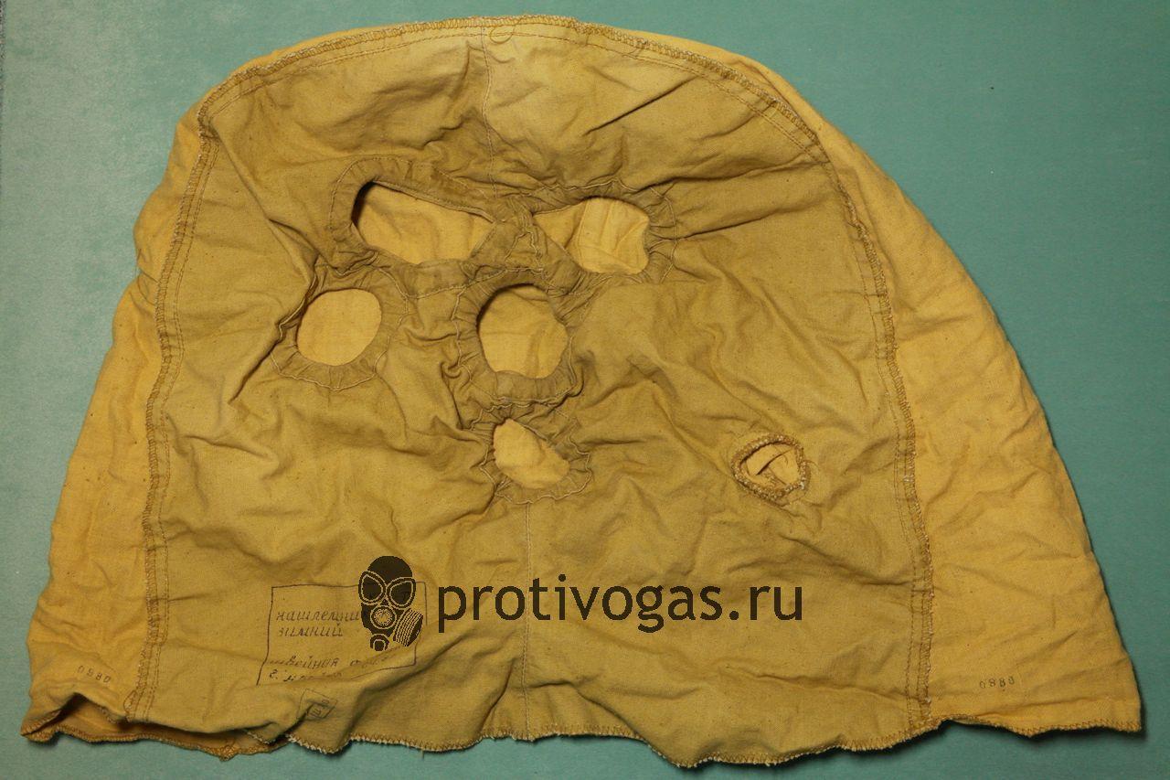 Защитный подшлемник противохимический и огнестойкий  из комплекта КЗО-Т для противогазов типа ПМК, фотография 1