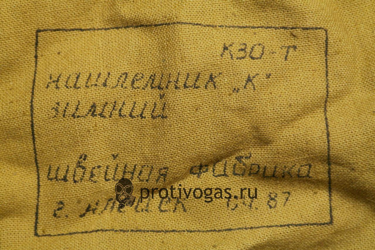 Подшлемник противохимический огнестойкий от защитного комплекта КЗО-Т для противогазов типа ПМК, фотография 2