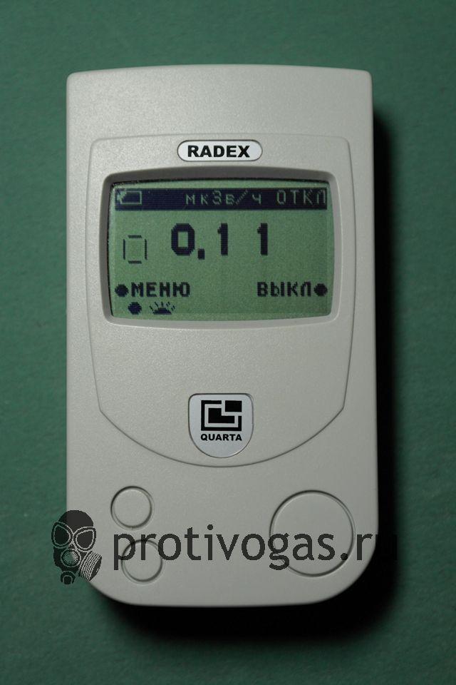Дозиметр  - радиометр RADEX 1706 с 2-мя счетчиками Гейгера, увеличенным диапазоном радиации, фотография 2