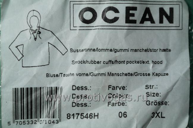 Куртка - рокон (анорак) профессионального рыбацкого костюма Ocean (Океан, Okean), фотография 3