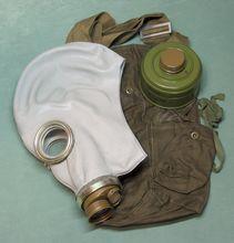Противогаз гражданский ГП-5 серого цвета, шлем маска ШМП
