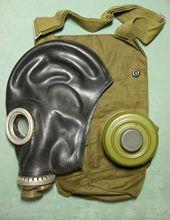 Противогаз ГП-5 черный, шлем-маска ШМП, гражданский противогаз ГП5