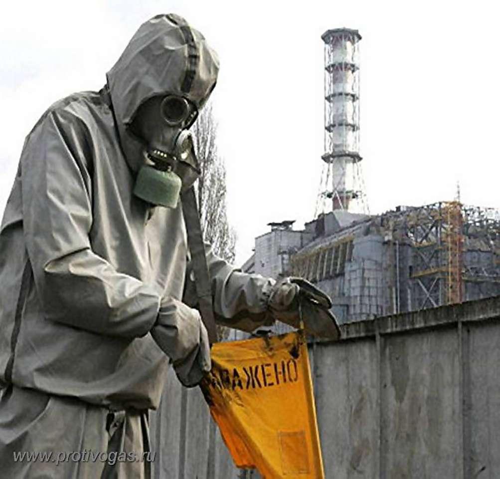 Чернобыльская зона. photo-6495.