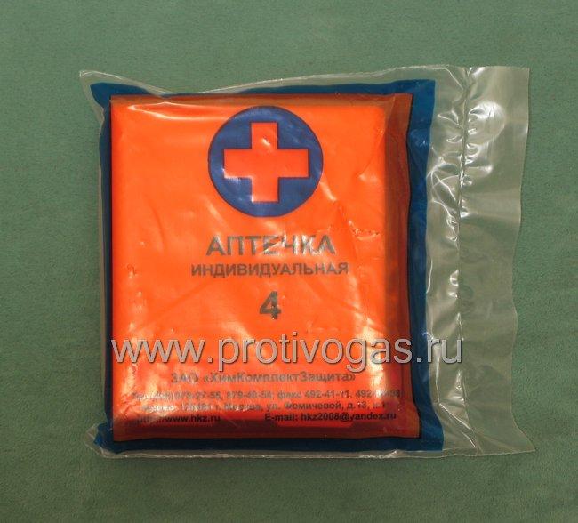Аптечка индивидуальная АИ-4, фотография 1