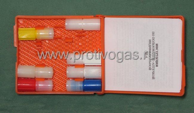 Аптечка индивидуальная АИ-4, фотография 2