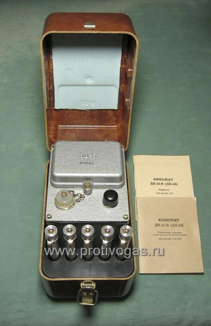 Дозиметр ДП-24 - комплект индивидуальных дозиметрических трубок, 5 штук, фотография 4