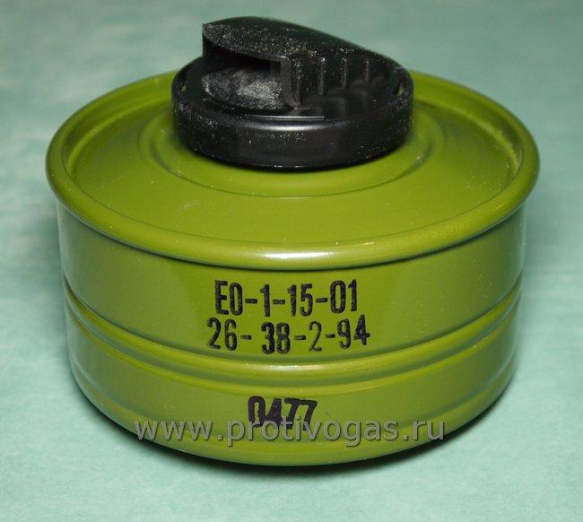 Фильтр запасной для армейского противогаза ПМК-2 ЕО1-15-01, фотография 1