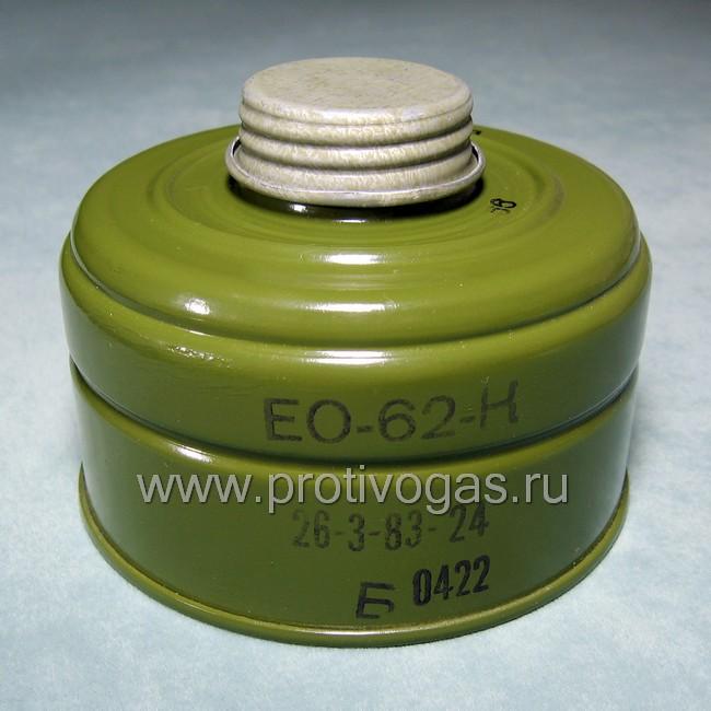 Фильтр военный ЕО-62К, фотография 1