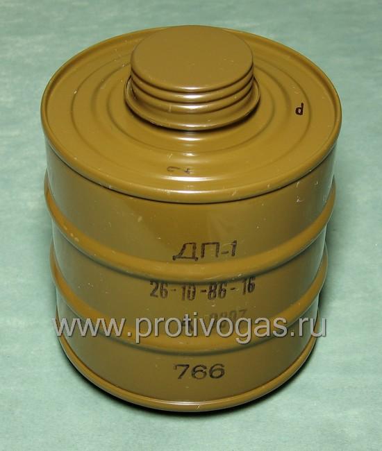 ДП1- гопкалитовый фильтр (дополнительный патрон) для защиты от угарного газа, фотография 1