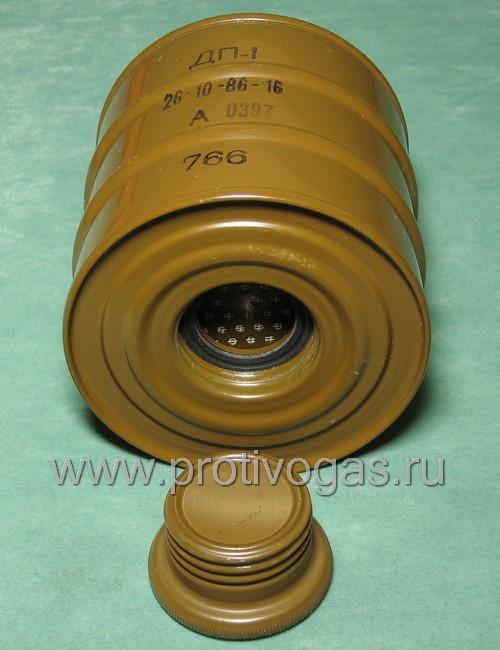 Фильтр гопкалитовый ДП-1 от СО (угарный газ), дополнительный патрон, фотография 2