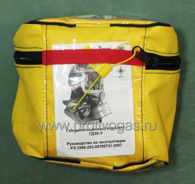 Самоспасатель противопожарный (газо дымозащитный капюшон) ГДЗК-У, фотография 1