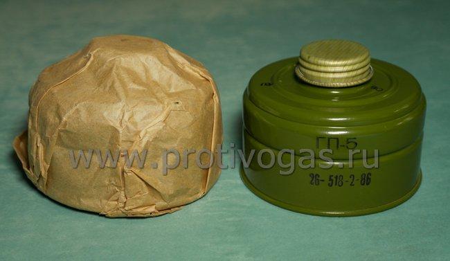 Фильтр (коробка фильтрующая) к противогазу ГП-5, фотография 1