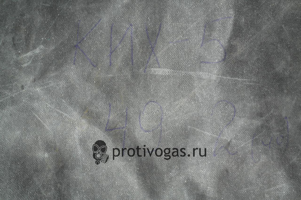 Изолирующий химзащитный костюм КИХ-5, 2 рост, новый. Информация о костюме (маркировка), фотография 4