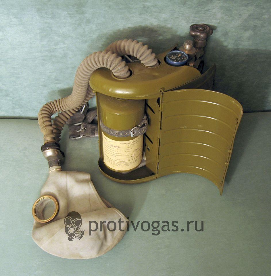Кислородный изолирующий противогаз КИП-5, фотография 3