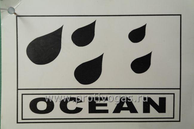 Рокан букса Океан (Ocean), рыбацкий костюм (куртка и полукомбинезон), производство Дания, фотография 3