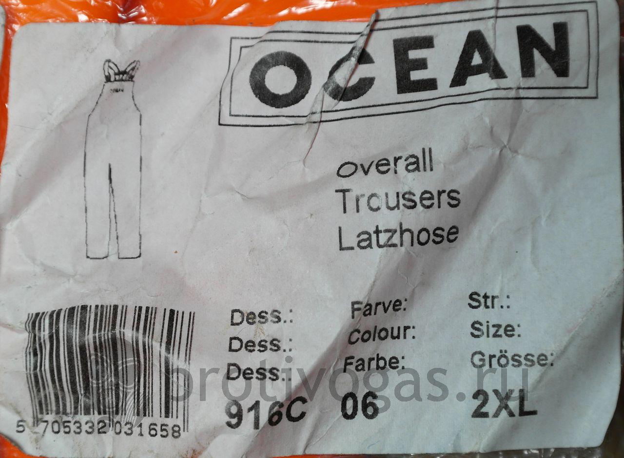 Костюм рыбацкий Ocean (Рокон-букса) из ПВХ, размер XXL, рост 182-188 см, производство Дания, негорючий, фотография 6