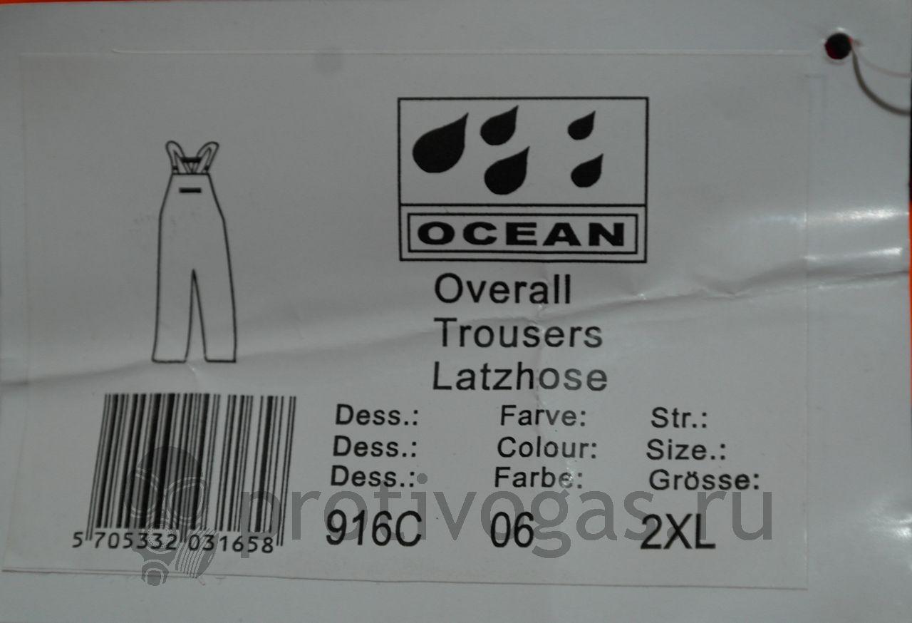 Океан рыбацкий комплект (куртка - рокан, штаны - буксы), плотный ПВХ ярко - оранжевого цвета, производство Дания, фотография 7