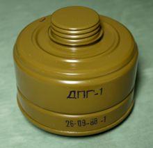 Фильтр ДПГ-1 для защиты от угарного газа