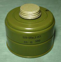 Фильтр для противогаза Нерехта ЕО-18К