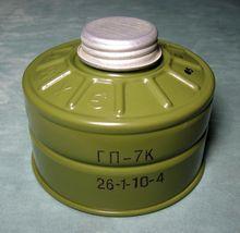 Фильтр противогазный (фильтрующая коробка) ГП-7к - защита от боевых ОВ, токсичных газов и паров, радиоактивной пыли, дыма, бактериальных аэрозолей